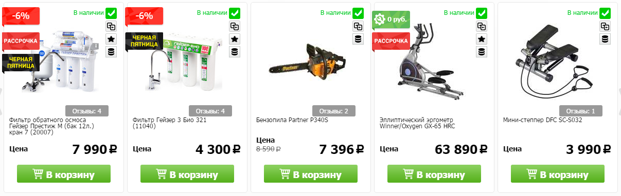 Купоны Techport в Крымске